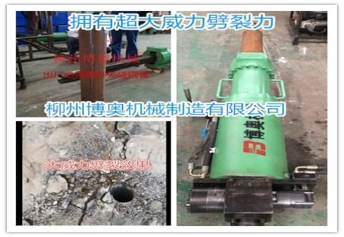 大型劈裂機使用方法/價格實惠/多少錢