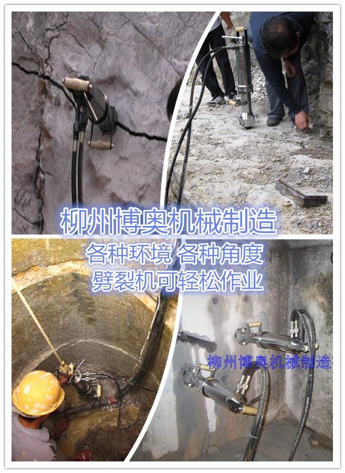 开矿中遇到岩石坚硬难以破碎怎么办?