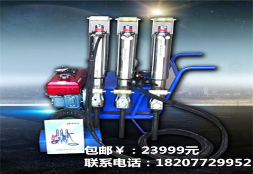 劈裂机厂家强烈推荐FL80型劈裂机
