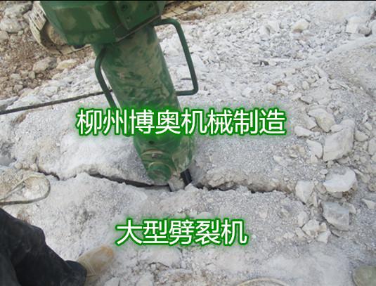 大型分裂枪_副本