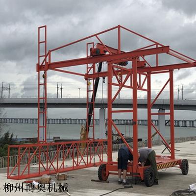 2噸橋梁防撞護欄模板臺車