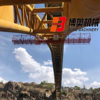 專業檢測拱橋的施工吊籃平臺