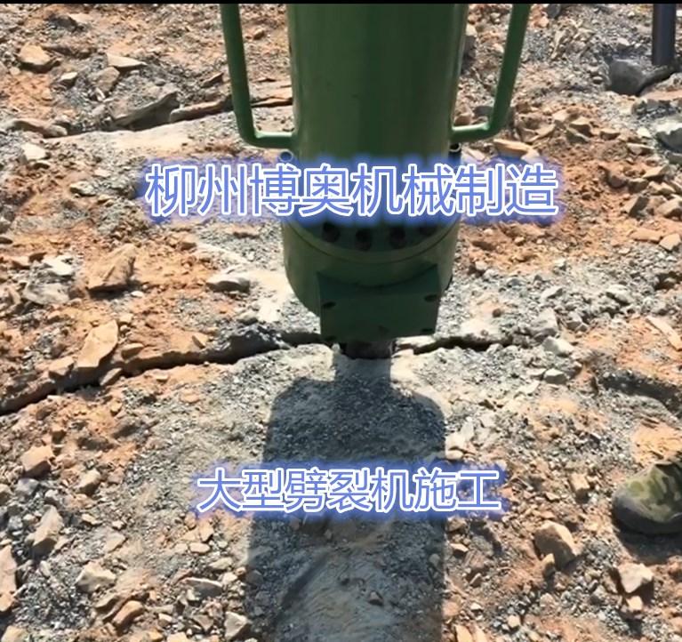 大型劈裂機 (3)