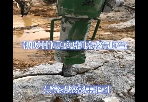青海液壓巖石劈裂機高速開工