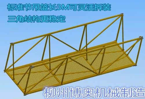 橋梁檢測車到底有何用/在橋梁上的運用