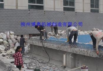 劈裂机怎么拆除房屋承重梁的使用方法?