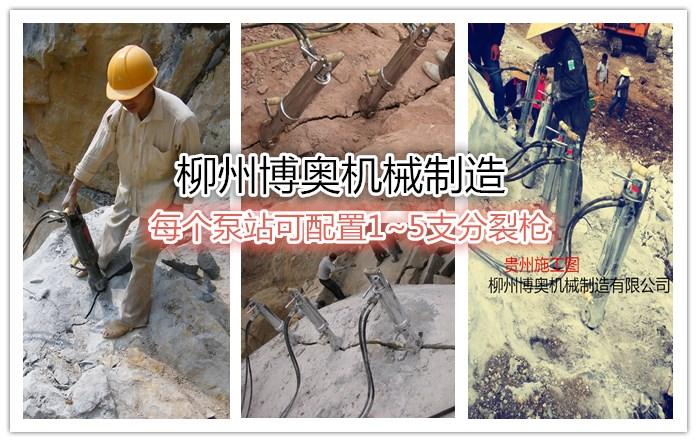 安全碎石设备劈裂机的介绍和价格