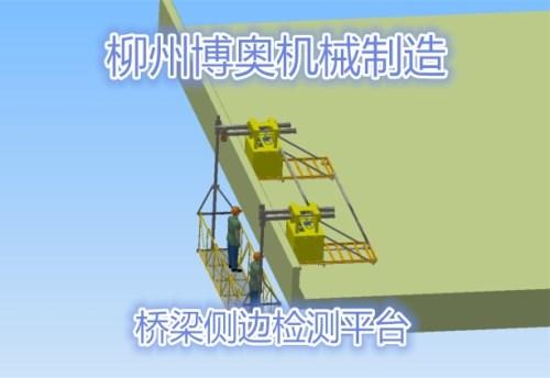 橋梁檢測為什么用橋梁檢測車