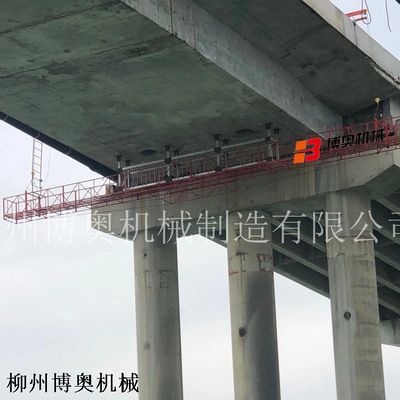 橋梁底部施工專用吊籃