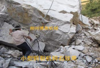 劈裂机砂石块石破裂机介绍/正确使用方法和维护