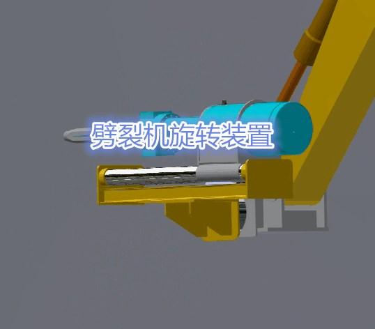 劈裂机旋转装置 (4)