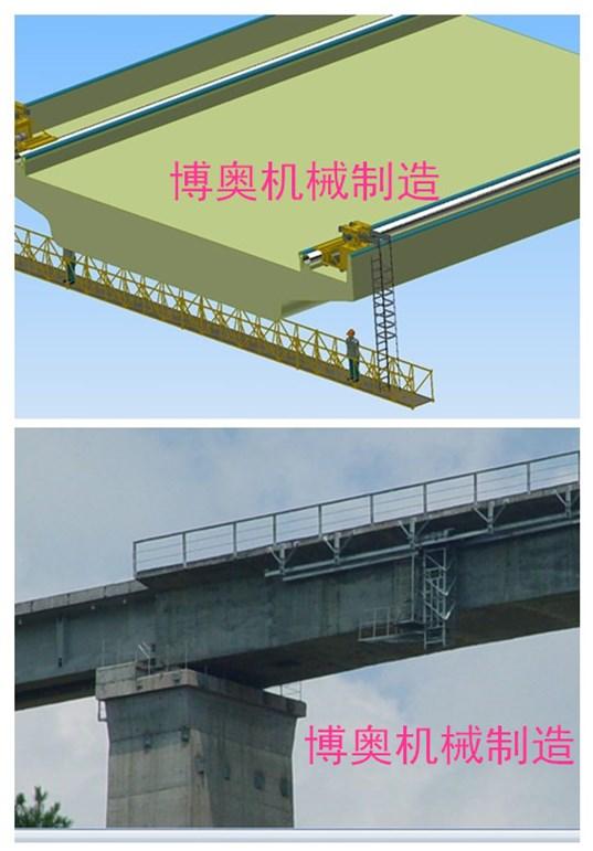 桥梁检查车