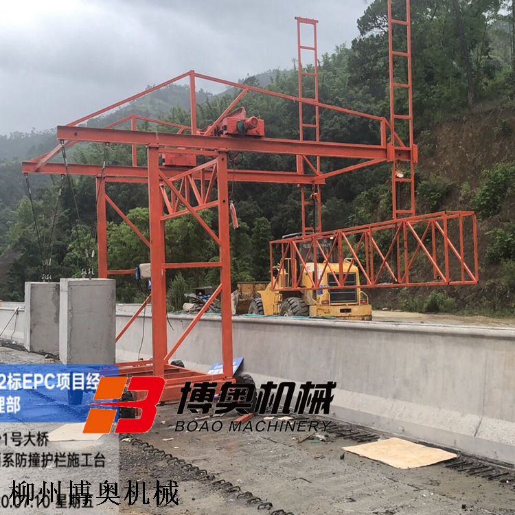 FZQ4M1T橋梁防撞墻模板臺車