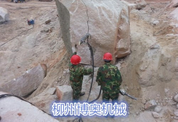 湖北宜昌青石板材开采劈裂机使用说明