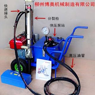 液壓劈裂機使用方法及操作注意事項