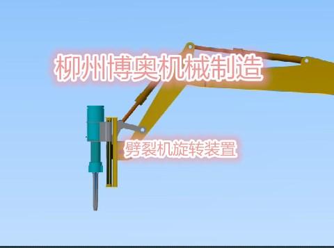劈裂机旋转装置 (3)