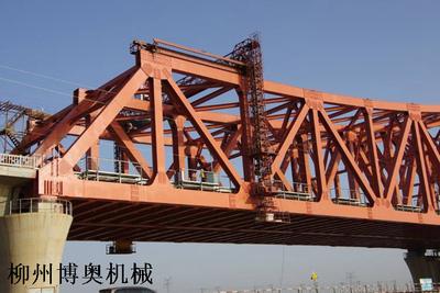 钢桁架桥梁上弦检查小车