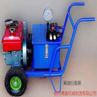 柴油型液压泵站