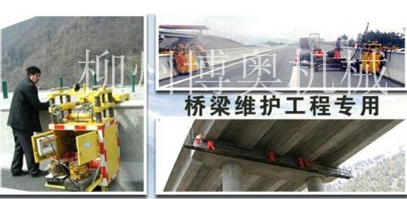 橋梁檢測車施工