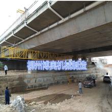 博奥桥梁维修施工平台