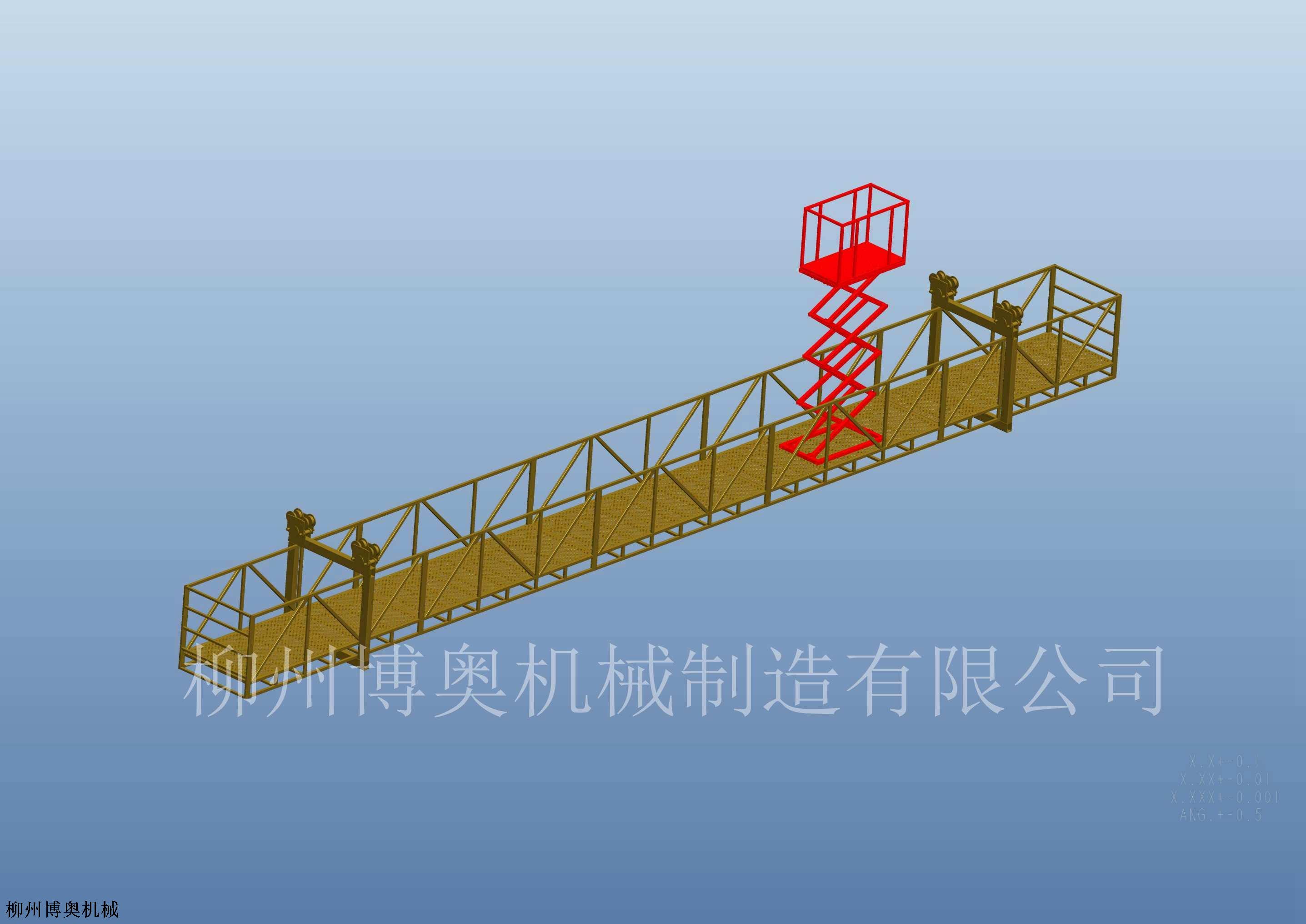 廣西優質橋檢車橋梁檢查車規格