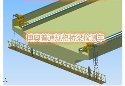 橋梁檢測車是維護橋梁的優質幫手,用過的都說好