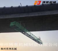 橋梁維修工作平臺