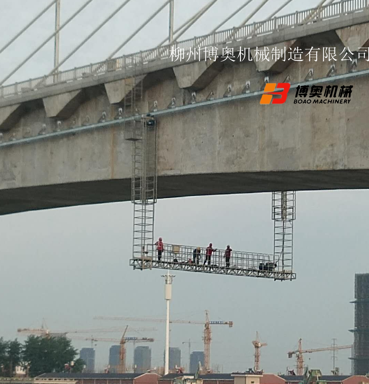 桥梁检查小车的安装