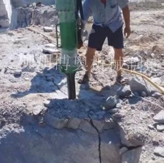 福建劈石機廠家供應專業破硬石頭