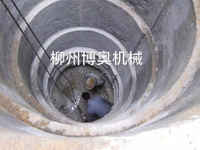 豎井/基坑破石設備方法