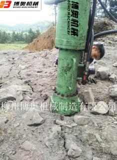 大型矿山破石专用劈裂棒