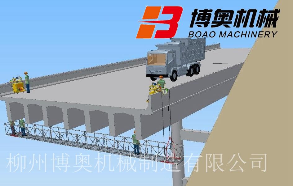 便宜的橋梁檢修工具設備-簡易型吊籃式橋梁檢測維修平臺