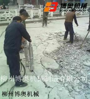 先進橋面混凝土水泥破拆工具劈裂機