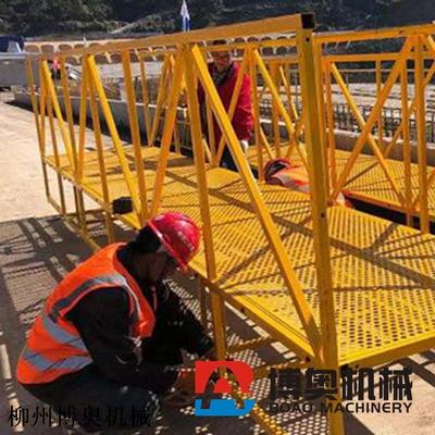 橋底施工設備移動式吊籃平臺