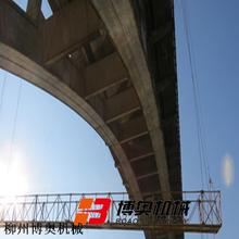 桥梁检修施工吊篮价格
