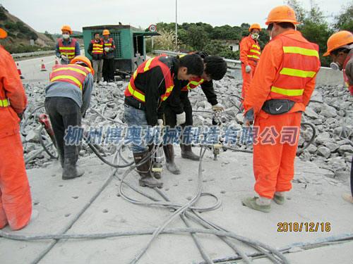 路面混凝土破拆 (1)